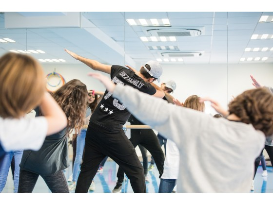 Danse Hip Hop 8/10 ans Initiation